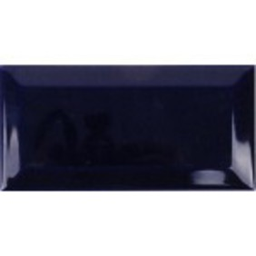 Picture of Blue shiny Ceramic subway wall tile | 75 x 150mm | Order Online | Tiles4all